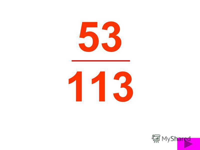 53 113