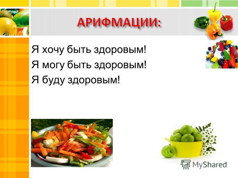 Каждый год человек съедает около 500 килограммов пищи. Это примерно половина веса легкового автомобиля!