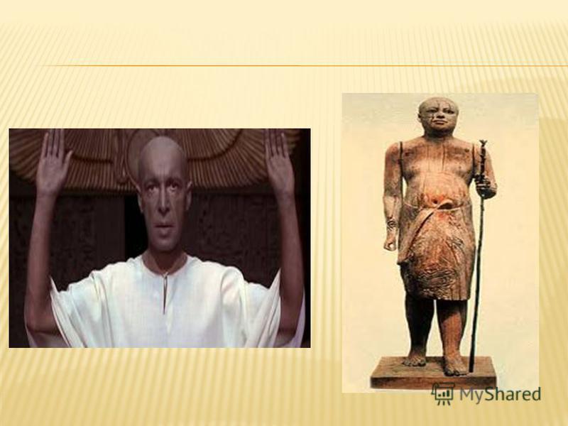 1. Хеопс 2. Тутмос ІІІ 3. Тутанхамон
