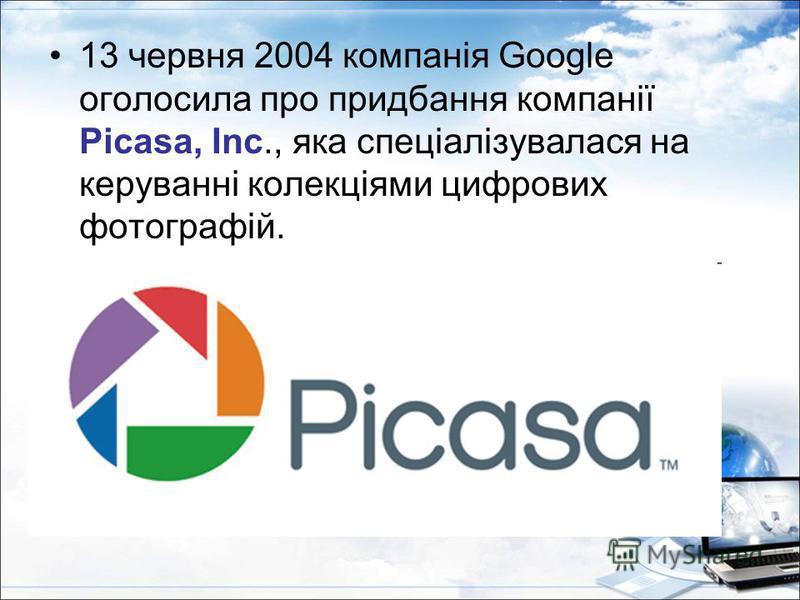 13 червня 2004 компанія Google оголосила про придбання компанії Picasa, Inc., яка спеціалізувалася на керуванні колекціями цифрових фотографій.