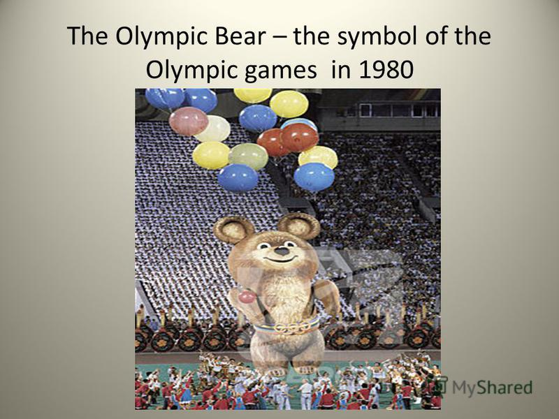 The Olympic Bear – the symbol of the Olympic games in 1980