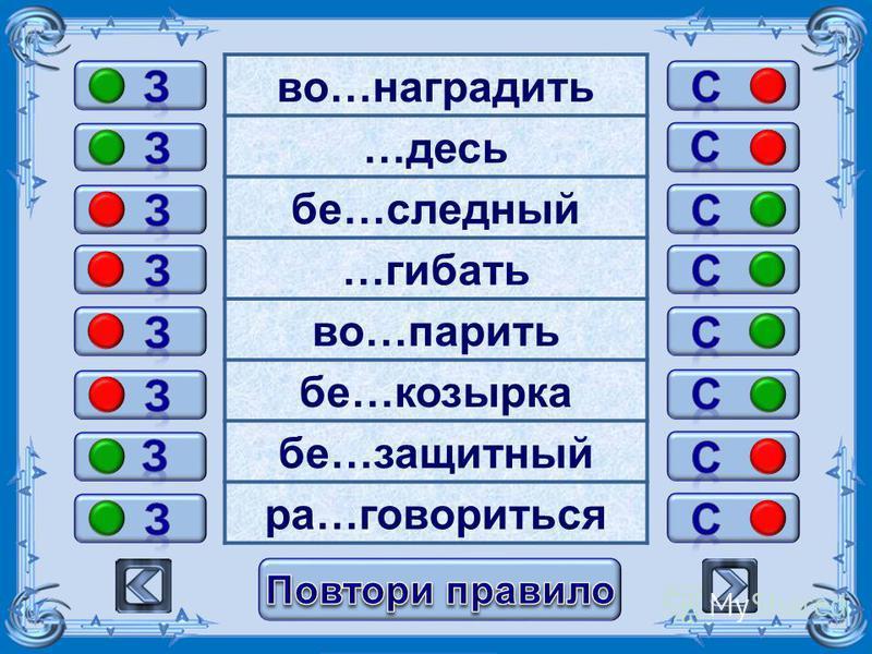 FokinaLida.75@mail.ru во…наградить …здесь бе…бледный …сгибать во…парить бе…козырька бе…защитный ра…говориться
