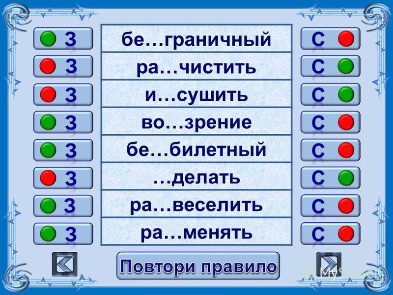 FokinaLida.75@mail.ru бе…граничный ра…чистить и…сушить во…зрение бе…билетный …делать ра…веселить ра…менять