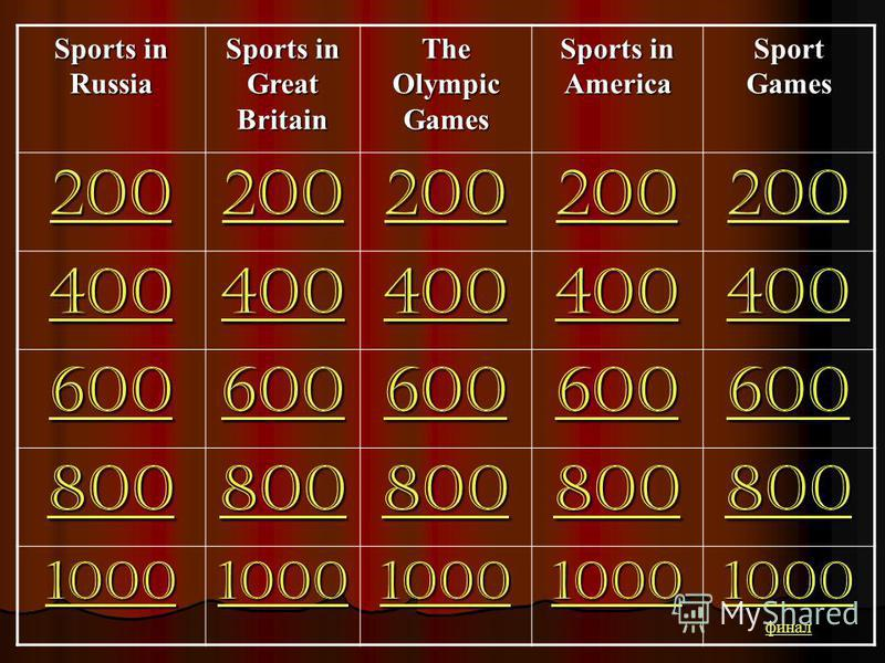 Sports in Russia Sports in Great Britain The Olympic Games Sports in America Sport Games 200 400 600 800 1000 финал