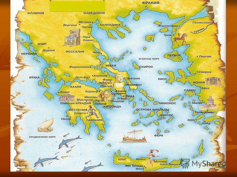 Марафонская битва Древняя Греция Автор Иванова О.И. 490 г. до н.э. ГРЕКО-ПЕРСИДСКИЕ ВОЙНЫ