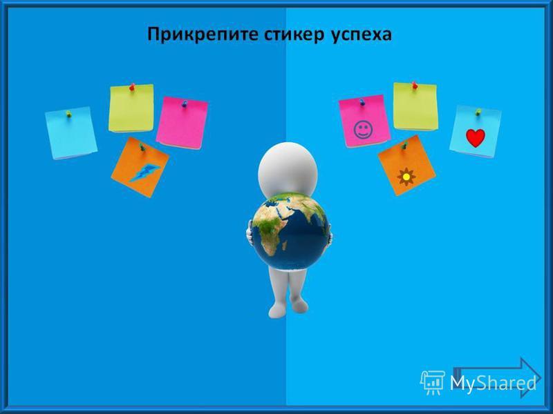 Домашнее задание учебник с. 6 – 7 читать, ответить на вопросы написать эссе, используя ассоциации, записанные на уроке