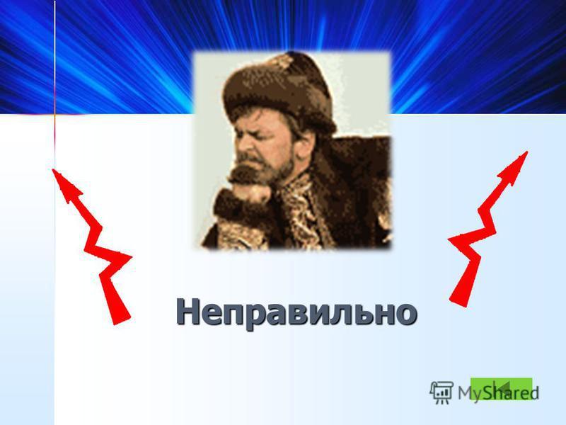 Для первого раза неплохо! ИСПОЛЬЗОВАНЫ МАТЕРИАЛЫ: HTTP://WWW.MARSHRUTY.RU/, ИТЦ «СКАНЭКС» http://www.oilnews.ru/magazine/2001-07-16.html