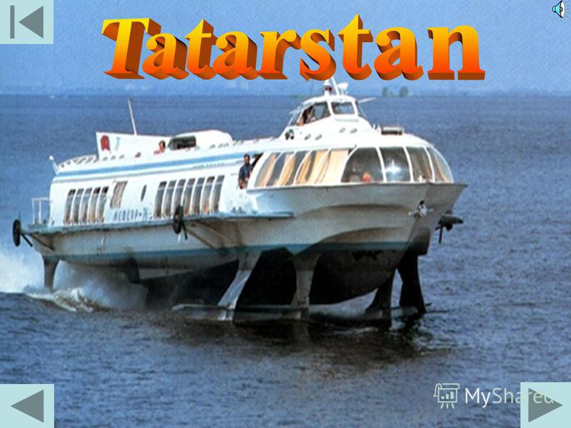 Some information about Tatarstan (presentation) Some information about Tatarstan (presentation) The developing of listening skill The developing of reading skill The developing of writing skill (Using to be) The developing of writing skill (Using to