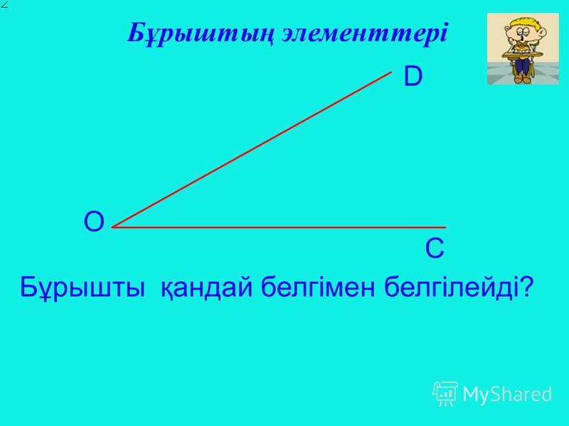 Смирново Астраханка Чапай Бескөл Петропавл Мұражай
