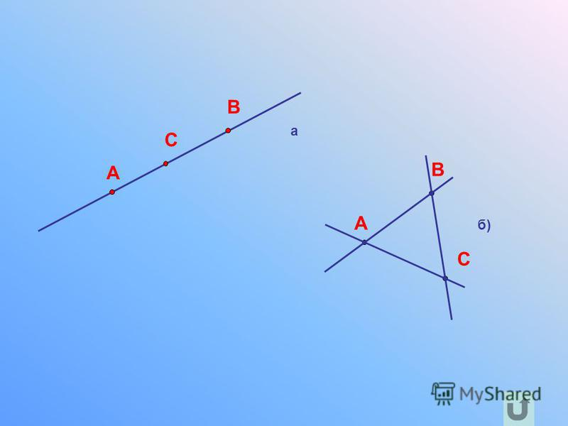 б) A B C a A B С