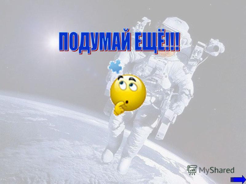 Светла́на Евге́ньевна Сави́цкая советский космонавт. 25 августа 1984 года, впервые в истории человечества в открытый космос вышла женщина. Её звездные 3 часа 35 минут вошли в историю