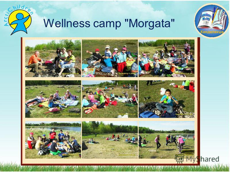 Wellness camp Morgata Кандалакша