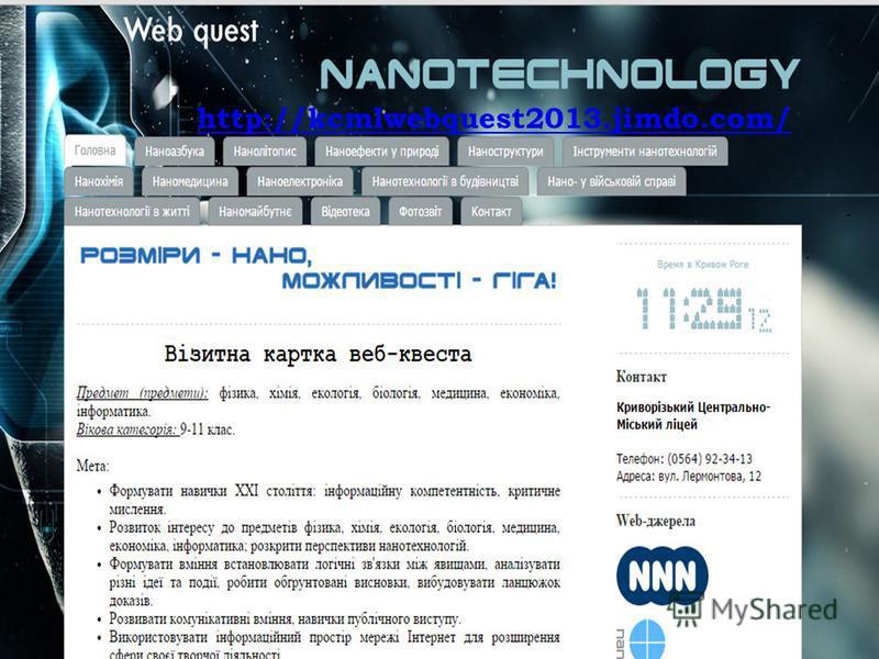 http://kcmlwebquest2013.jimdo.com/