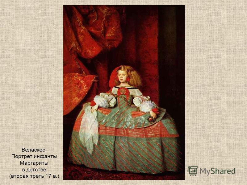 Веласкес. Портрет инфанты Маргариты в детстве (вторая треть 17 в.)