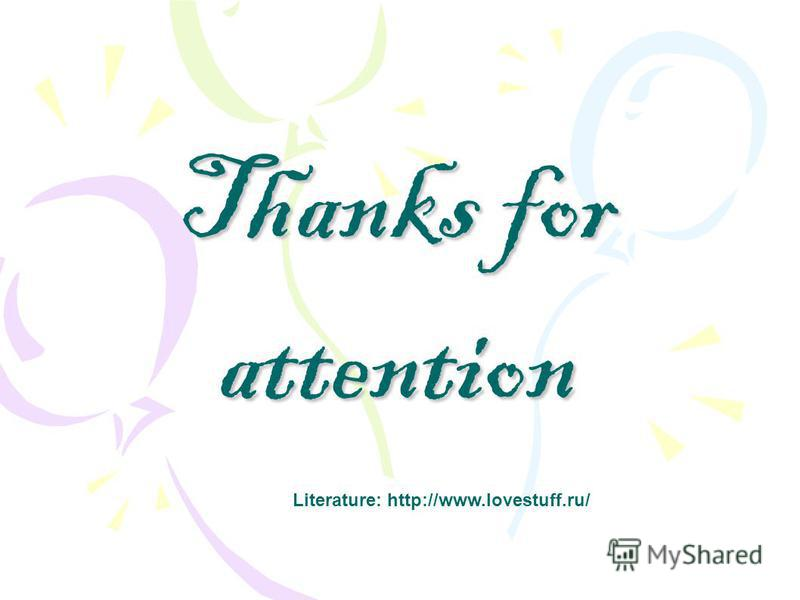 Thanks for attention Literature: http://www.lovestuff.ru/