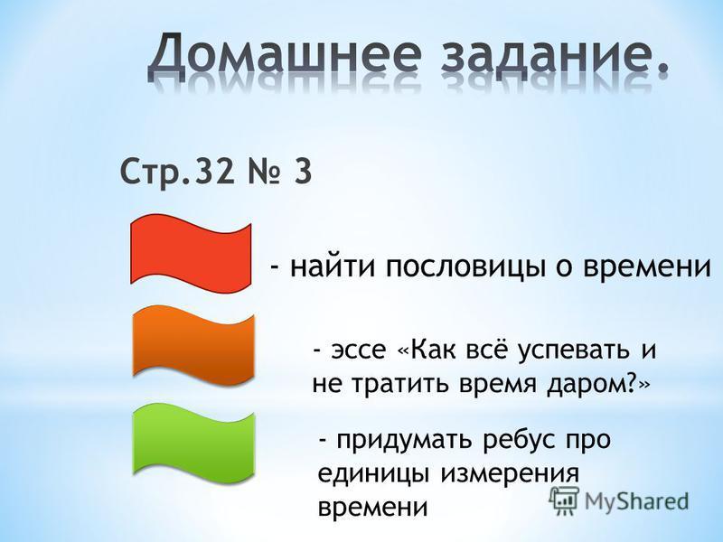 1. В 2. А 3. Б 4. В 5. А 1 6 12 8 7 5 4 3 2 11 10 9