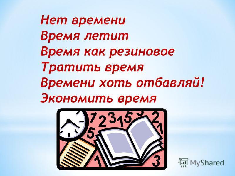 Темченко Галина Николаевна учитель первой категории ОШ 3 г.Аксая