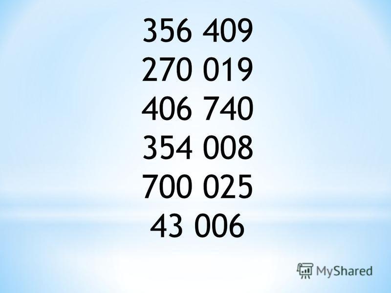 Время и его измерение Что я знаю об этой величине? Какие я знаю единицы измерения данной величины? Перевод единиц данной величины Сравнение единиц данной величины Арифметические действия с единицами измерения
