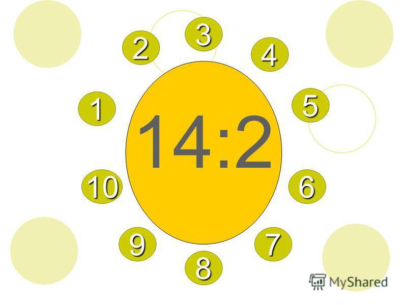 16:2 8888 2222 3333 4444 5555 6666 7777 1111 9999 10