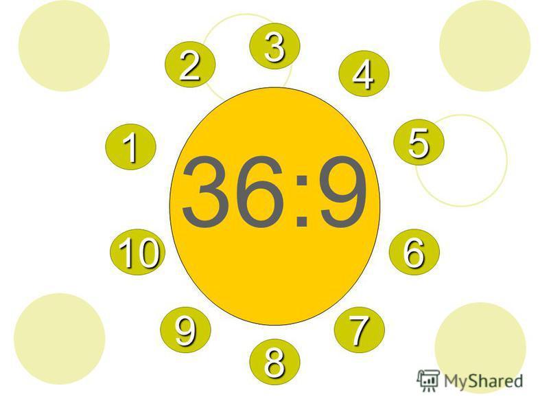 81:9 9999 2222 3333 4444 5555 6666 7777 8888 1111 10