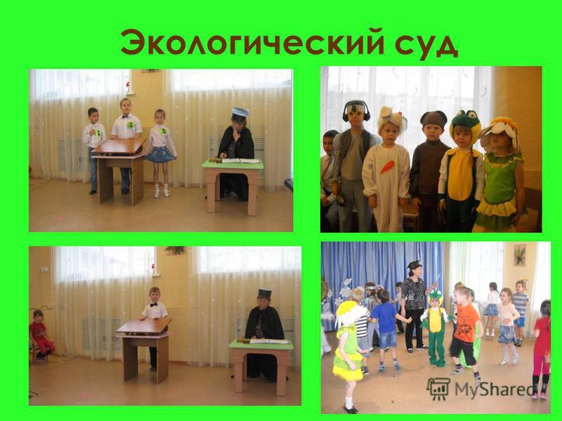 Просмотр видео презентаций