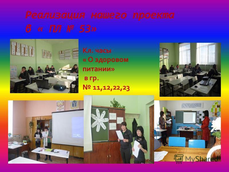 Мероприятие в гр. 23 « Опять Новый год!», 2012 г.