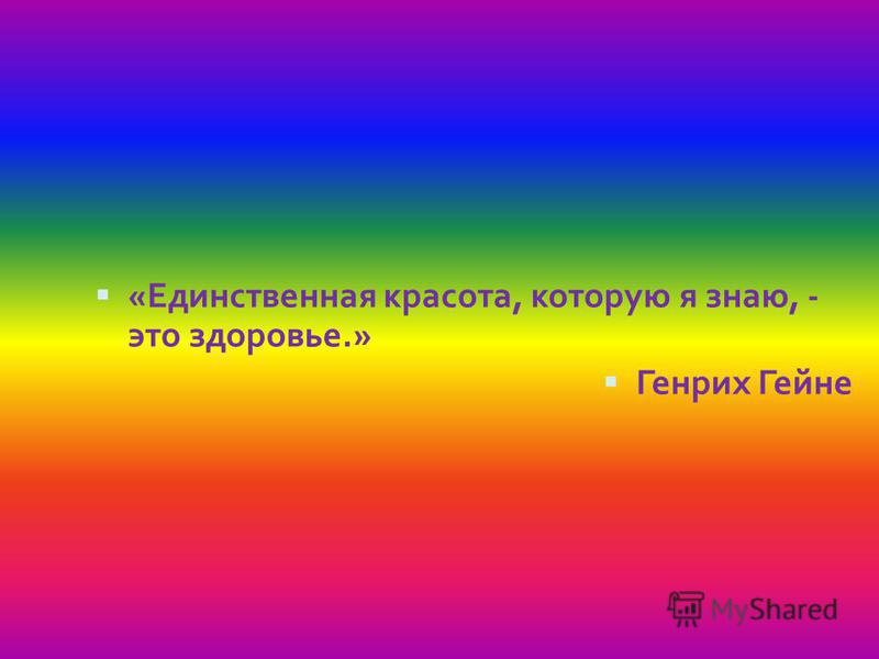 Мероприятие в гр. 23 Литературная гостиная « Я Вам пишу из Ленинграда» ( поэзия О. Бергольц)