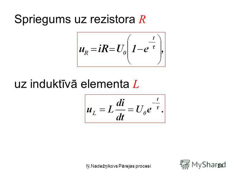 Ņ.Nadežņikovs Pārejas procesi24 Spriegums uz rezistora R uz induktīvā elementa L