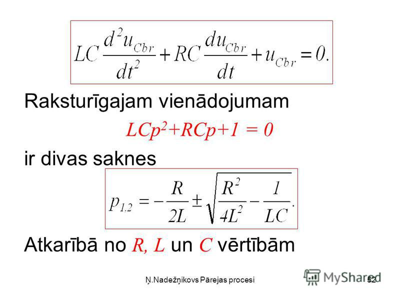 Ņ.Nadežņikovs Pārejas procesi52 Raksturīgajam vienādojumam LCp 2 +RCp+1 = 0 ir divas saknes Atkarībā no R, L un C vērtībām