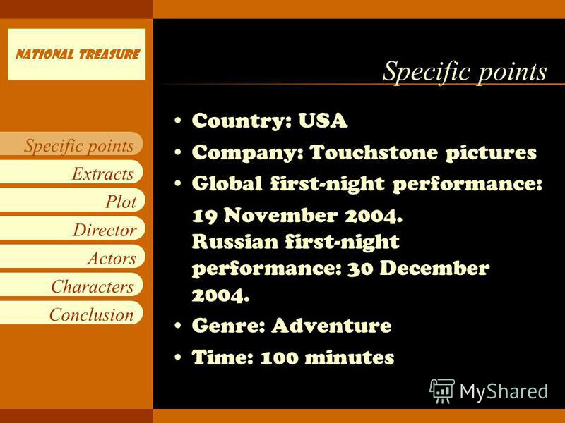 Specific points Plot Director Actors Extracts Characters Conclusion Specific points Country: USA Company: Touchstone pictures Global first-night performance: 19 November 2004. Russian first-night performance: 30 December 2004. Genre: Adventure Time: