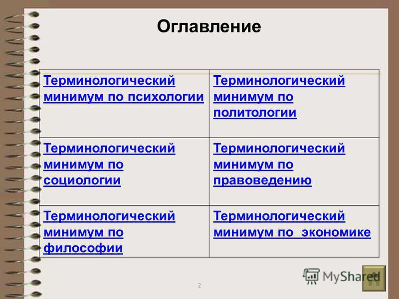 VISIT MY WEB PAGE