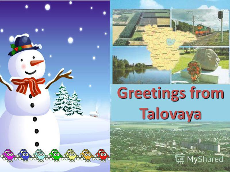 Greetings from Talovaya