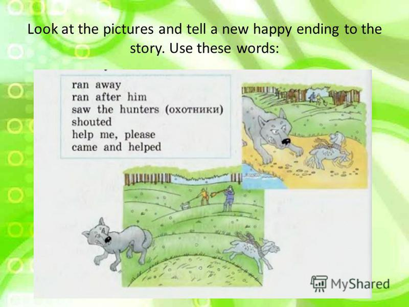 Look at the pictures and tell a new happy ending to the story. Use these words: