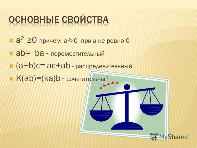 a{x,y z } b{x,y,z } ab = xx+yy+zz Cos a = x x +y y +z z x 2 +y 2 +z 2 ·x 2 +y 2 +z 2