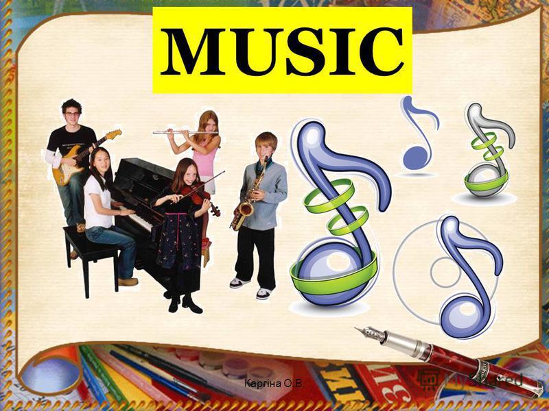 MUSIC Каргіна О.В.