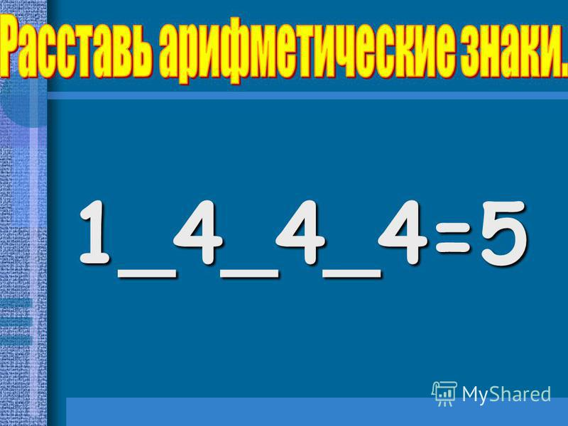 1_4_4_4=5