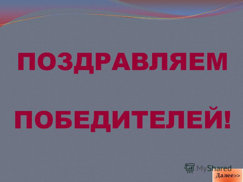 Галина Рафаиловна Далее>> Далее>>