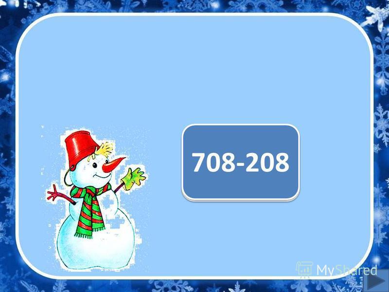 500 708-208