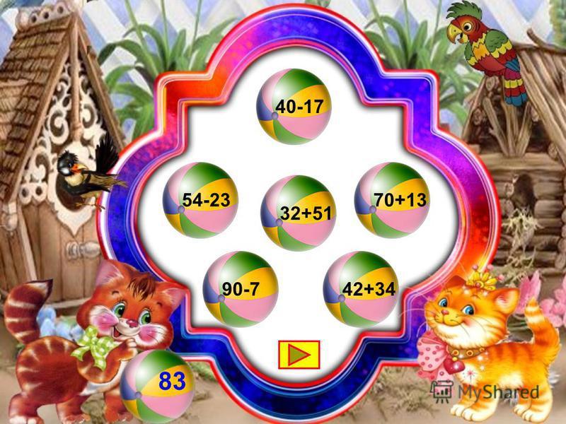 40-17 8383 70+1354-2342+3490-790-732+51