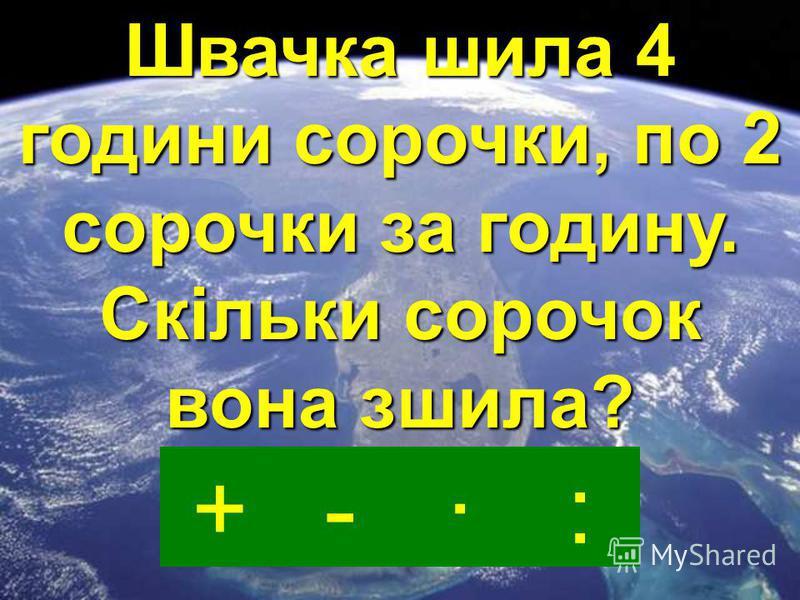 Домашнє завдання 846 (колові приклади)