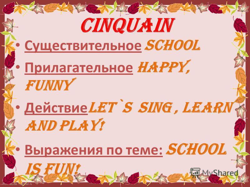 FokinaLida.75@mail.ru Существительное school Прилагательное happy, funny Действие let`s sing, learn and play! Выражения по теме: School is fuN!