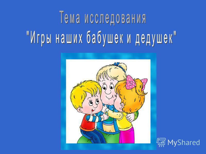 РазИгрушки  сайт для детей и их родителей Воспитание