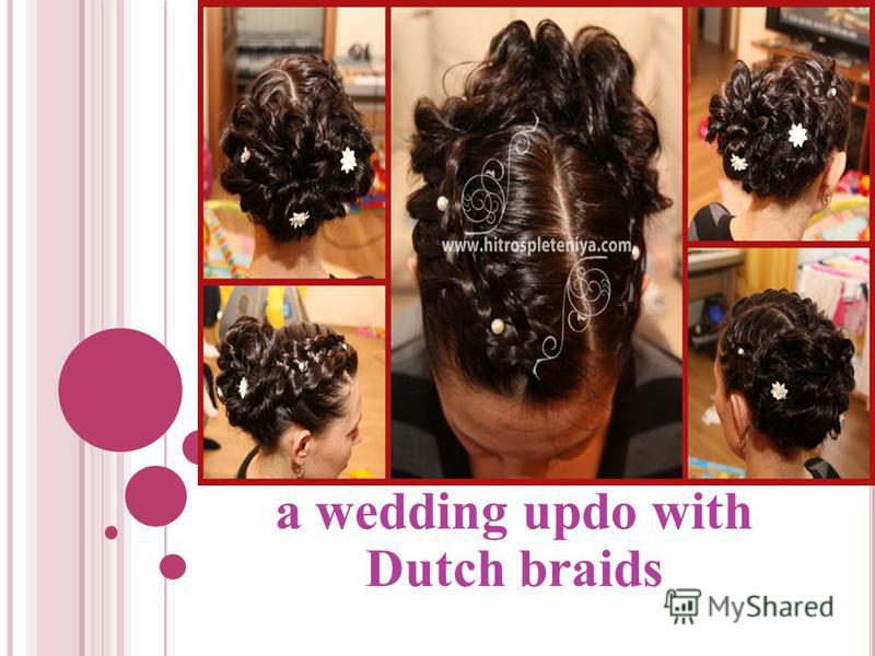 a wedding updo with Dutch braids