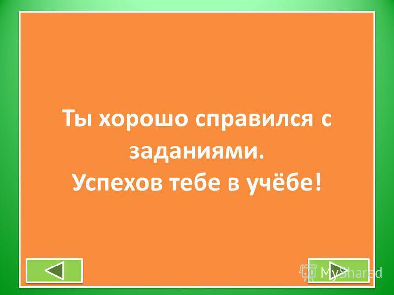 к…вёр о о а а