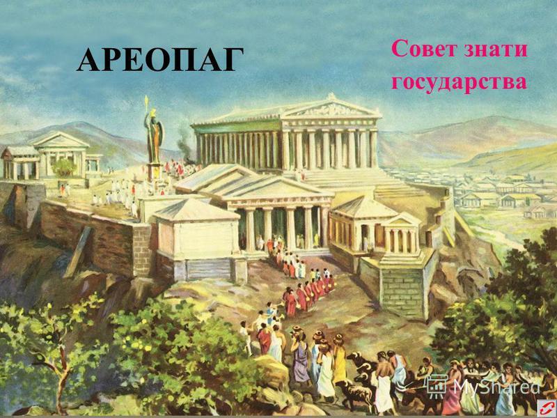 ИЛОТЫ Рабы в Спарте