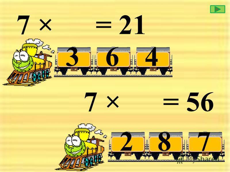 8 × = 72 598 8 × = 56 647