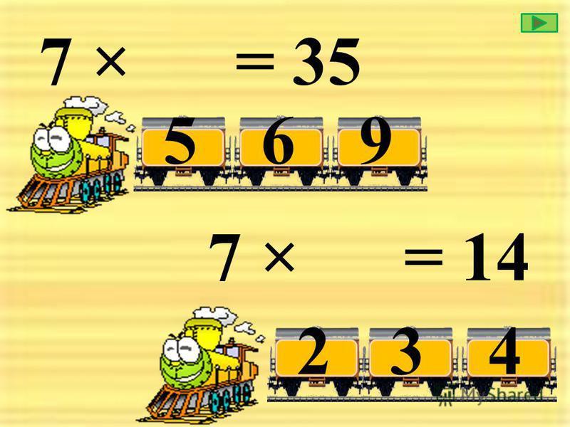 7 × = 21 364 7 × = 56 287