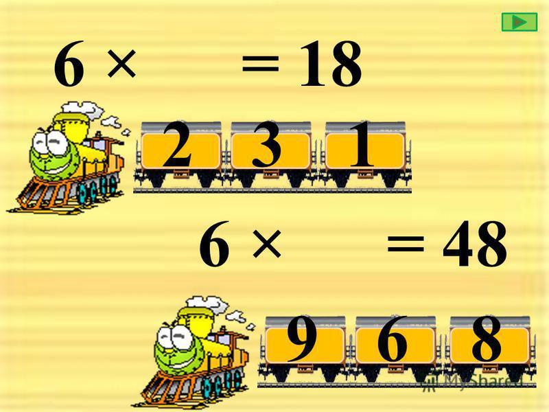 6 × = 42 678 6 × = 54 594