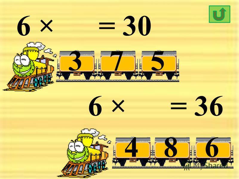 6 × = 18 231 6 × = 48 968