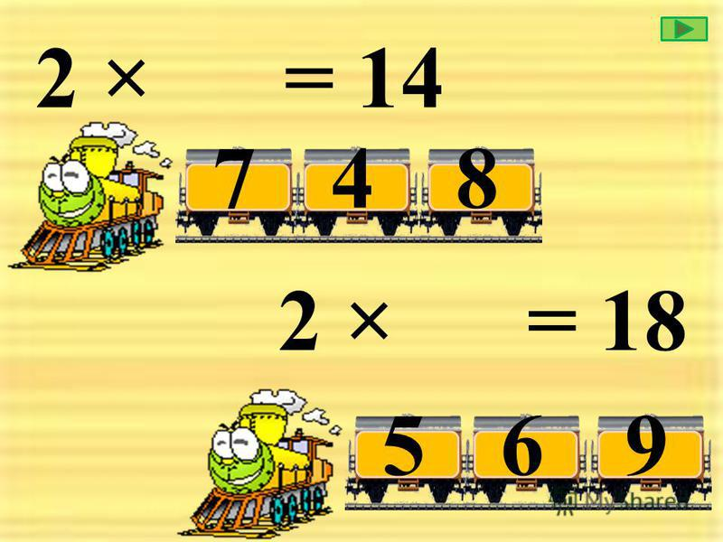 2 × = 4 213 456 2 × = 10